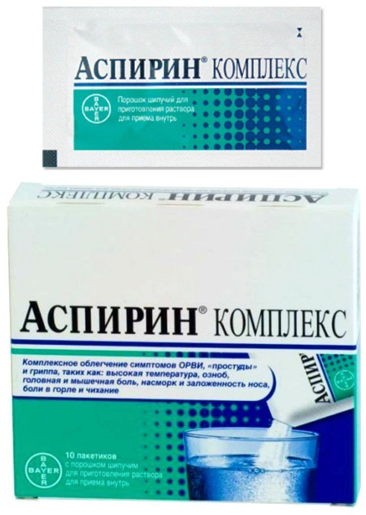 Инструкция по применению ацетиловой кислоты