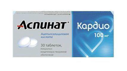 aspinat-kardio-0