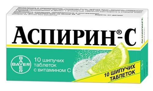 aspirin-c1