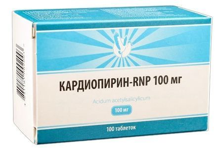 cardiopirin1