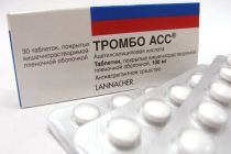 tromboass1