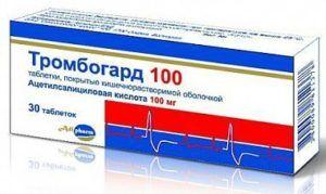 trombogard_100