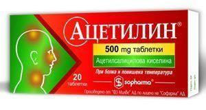 acetilin1