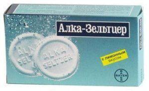 alka-seltzer1