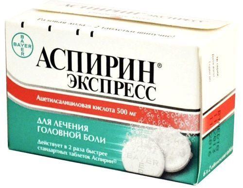 aspirin-express1