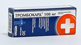 trombokard-100