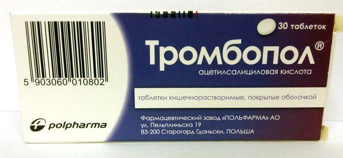 trombopol-polfarma