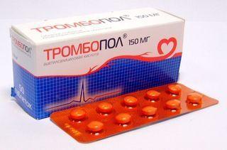 trombopol2
